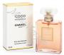 отдушка Мадам Коко (Chanel Coco Mademoiselle from Ch